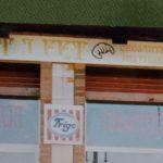 Pizzeria Dit i Fet - desde 1991 a St.Sadurní